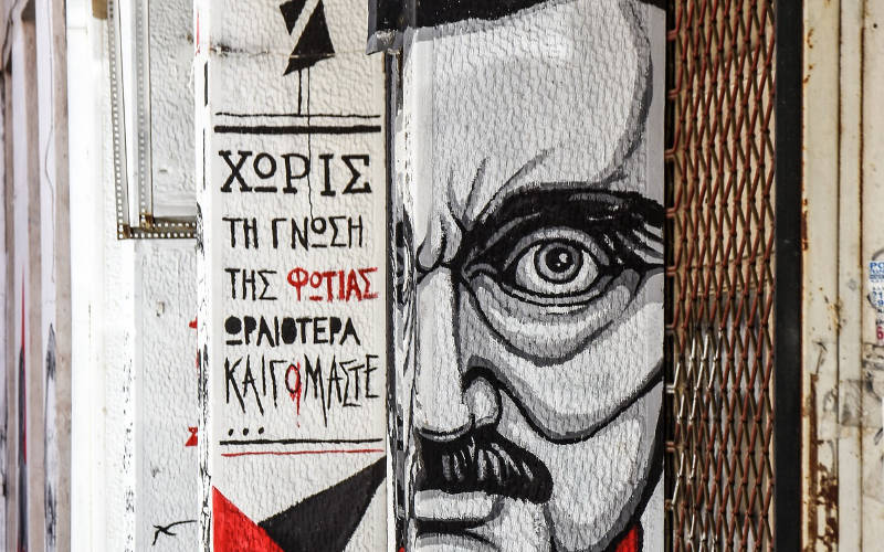 Street Art in Athene